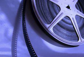 Справочник фильмов